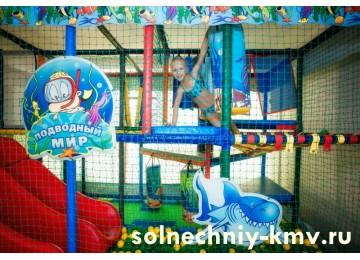 Санаторий «СОЛНЕЧНЫЙ», детская площадка, детский модуль, детская комната
