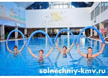 Санаторий «Солнечный», крытый бассейн