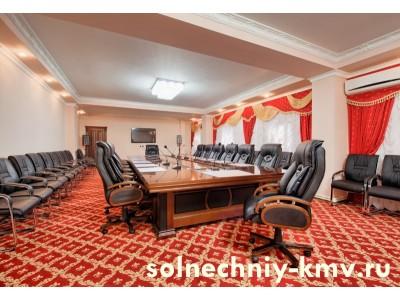 Санаторий «Солнечный», конференц-зал